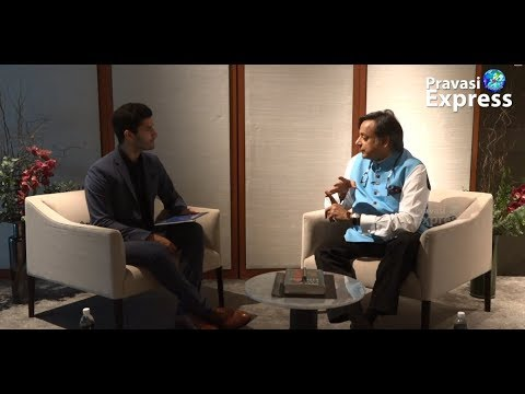 Pravasi Express Talk Time - Exclusive interview with Dr Shashi Tharoor