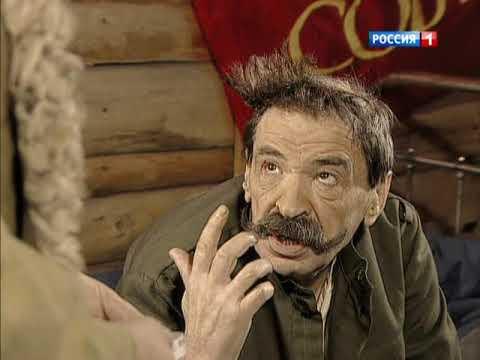 Городок - Чапаев и шифровка (ЖЗЛ)