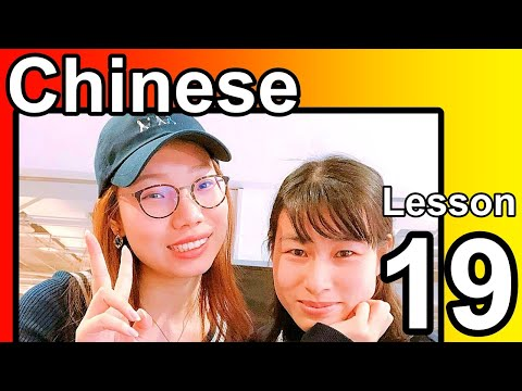 Free Online Mandarin Chinese Workshops from YouTube · Duration:  36 seconds