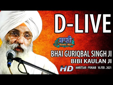 D-Live-Bhai-Guriqbal-Singh-Ji-Bibi-Kaulan-Ji-From-Amritsar-Punjab-10-Feb-2021