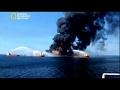 #وثائقي   ما قبل الكارثة: كارثة ديبووتر هورايزن HD - فلم وثائقي 2017 - فلم وثائقي 2017