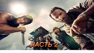 """Актёры Сериала """"Ходячие Мертвецы"""" в молодости ))) │#2"""