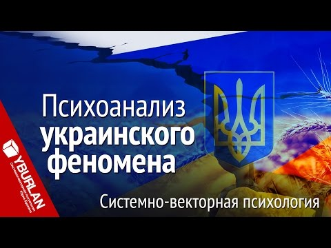 Украина цэ Европа.