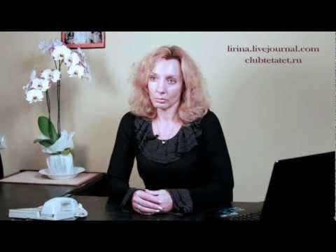 клуб знакомств в москве интим