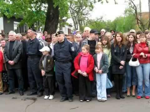 сайт знакомств александрия кировоградская