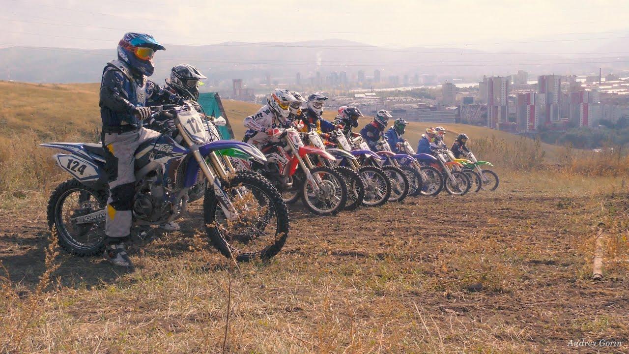 Мотокросс Гонки на мотоциклах Красноярск 2015 - YouTube