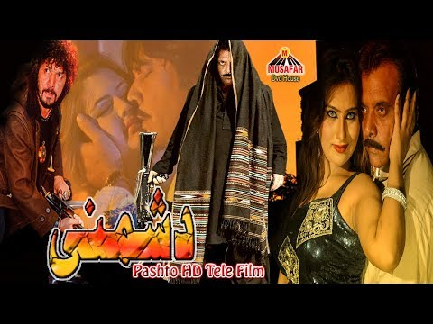 Dushmani 2018 | Pashto Drama | HD Video | Musafar Music