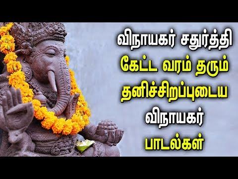 ganesh-song-for-extreme-knowledge-|-vinayaka-chaturthi-padalgal-|-best-ganapathi-devotional-songs