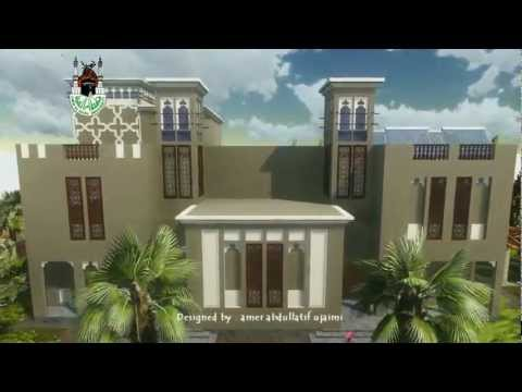 (green architecture) Arabic style Villa