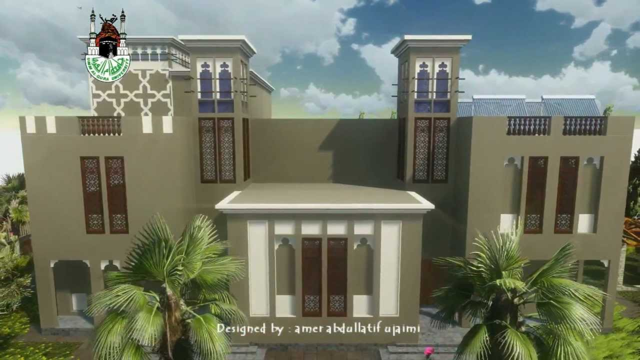 Green architecture arabic style villa youtube for Architecture arabe