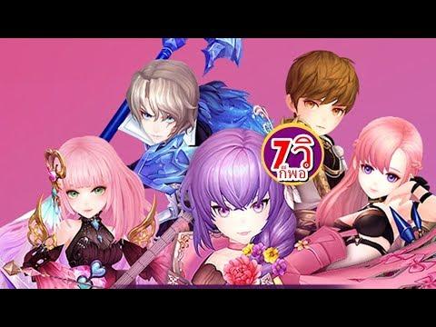 [Live!][Seven Knights] หอคอย 150 ผ่านยังไง มาคุยกันดีกว่า