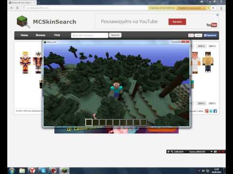 Minecraft  скачать бесплатно Майнкрафт!