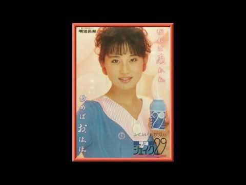 小林千絵 ちぐはぐキッス(明治シェイク29 CMソング)【Chie  Kobayashi】