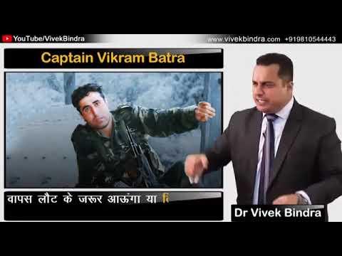 Captain vikram batra new video