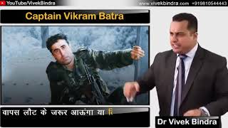 Video Captain vikram batra new video download MP3, 3GP, MP4, WEBM, AVI, FLV Agustus 2018
