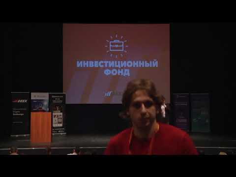 Децентрализованные экосистемы на базе BitShares  DEEX  Будущее блокчейн технологий