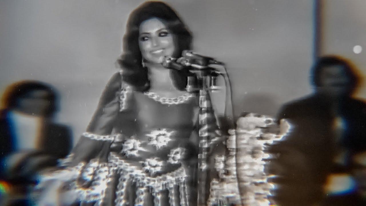 أحمد الله عطاني من هَنا الدهر ليلة - سميرة توفيق