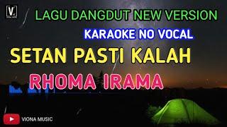setan pasti kalah karaoke versi gita bayu reborn | audio sampling keyboard