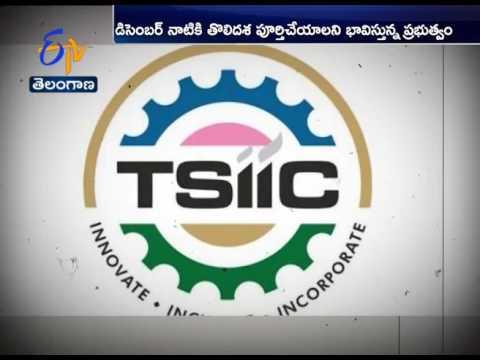 Govt Speed Up Process Of Shifting Industries | Out Of Telangana Capital Hyderabad