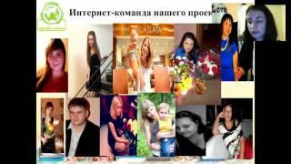 Презентация Проекта Бизнес-Онлайн. Горбатко Джамиля(, 2015-11-09T06:55:19.000Z)