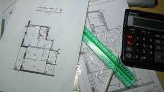 1 9 1 Как составить техническое задание на ремонт квартиры(, 2014-01-25T17:41:58.000Z)