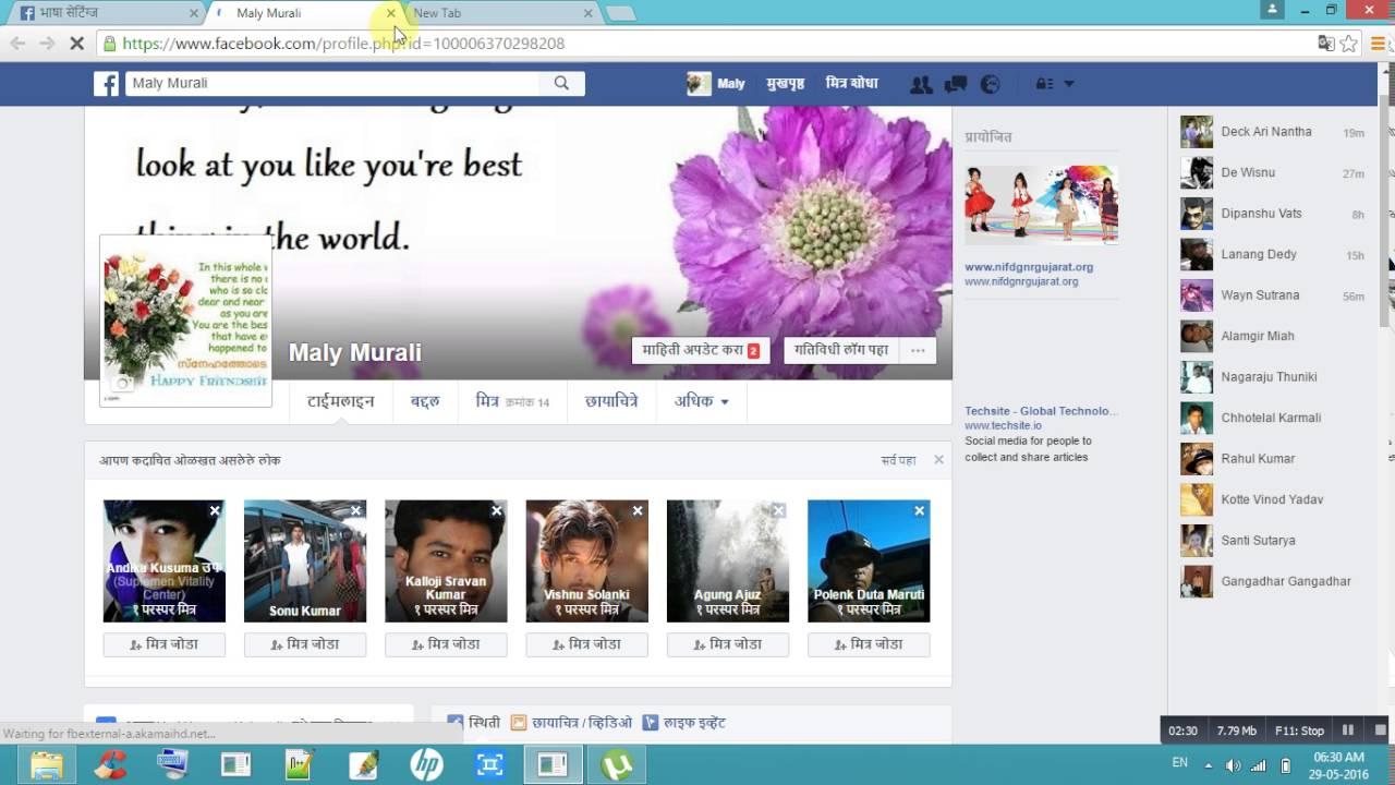 Facebook Esl One