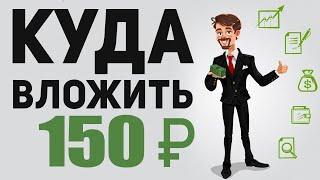 Обзор:Builder-cap Новый инвестиционный проект с возможностью хорошего заработка денег за 24 часа!