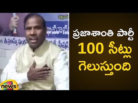 KA Paul Shocking Comments About Winning Seats In Elections | KA Paul Latest Updates | Mango News