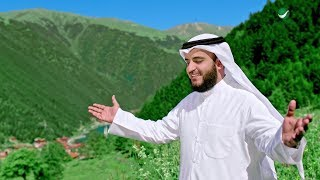 Download Нашид Рахьман Шейх Мишари Рашид и Хутмат Кадырова дочь Главы ЧР Mp3 and Videos