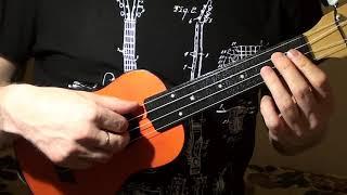 Happy birthday урок на укулеле простой вариант сыграет каждый