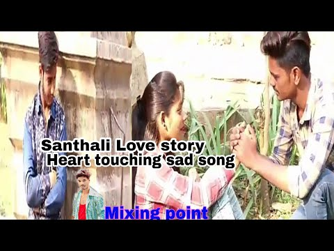 Love song santhali song |sukhre tahen me Oo gati