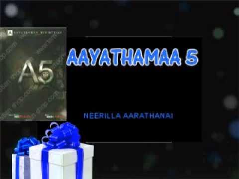 Neerilla Aarathanai-Aayathamaa 5