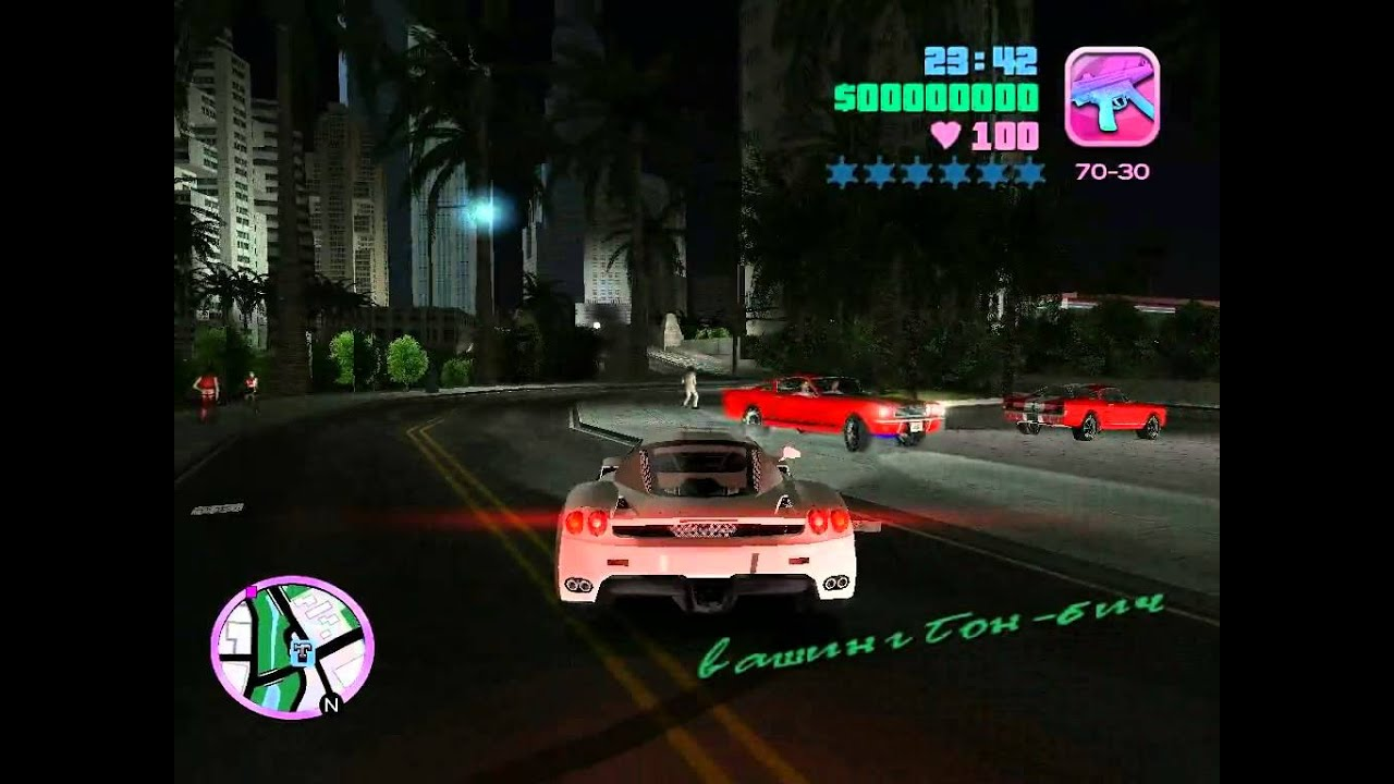 Gta vice city deluxe english language pack download