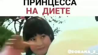 Дневник похудения принцессы хва пён русский трейлер 2011 youtube.