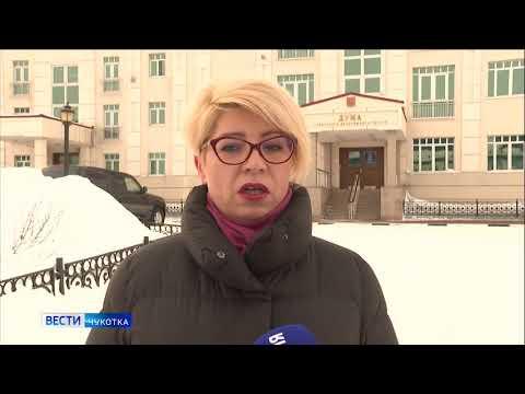 Опрос по поправкам в Конституции РФ
