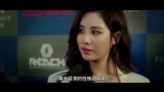 So I Married An Anti-Fan trailer w/ CHANYEOL (Eng sub link below)