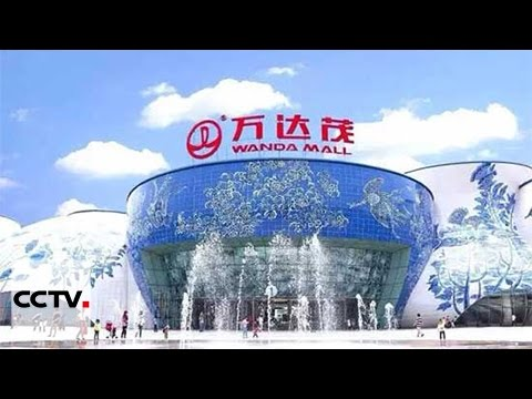 'Wanda City' theme park opens in SE China