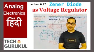 27. Zener Diode as Voltage Regulator in Hindi | Very Easy | Tech Gurukul by Dinesh Arya