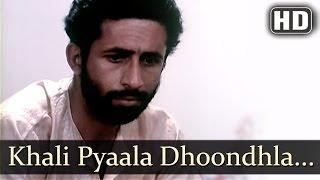 Khali Pyaala Dhoondhla Darpan | Sparsh Songs |Naseeruddin Shah | Shabana Azmi | Filmigaane
