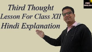 Third Thought Lesson in Hindi for Class 12