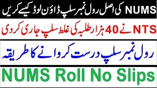 Join Pak Army After FSc as Officer !! Registration 2019 Started