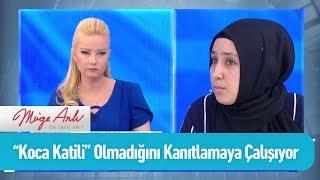 Koca Katili olmadığı kanıtlamaya çalışıyor - Müge Anlı ile Tatlı Sert 29 Kasım 2019