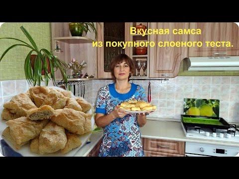 Рецепт Слоеное бездрожжевое тесто