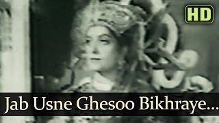 Jab Usne Gesu Bikhraye - Shahjehan Songs - K L Saigal - Ragini - Jairaj - Shamshad Begum