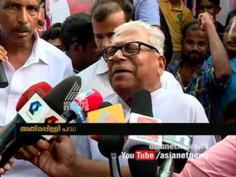V S Achuthanandan about Athirappilly project