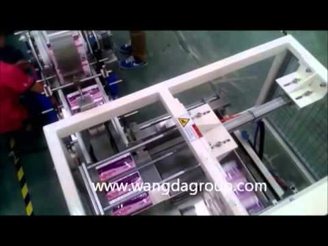 facial tissue middle packing machine