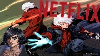 Devil Man Cry 5 netflix anime