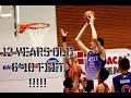 Olivier Rioux Basketball Highlights Mix 2018 - 12 years old 6'10 Feet Phenom