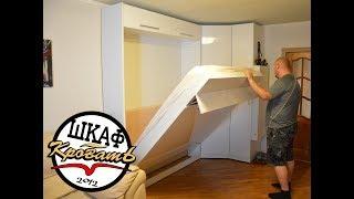 видео Как расставить мебель в однокомнатной квартире