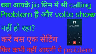 How to solve jio calling problem or volte issue in any phone.